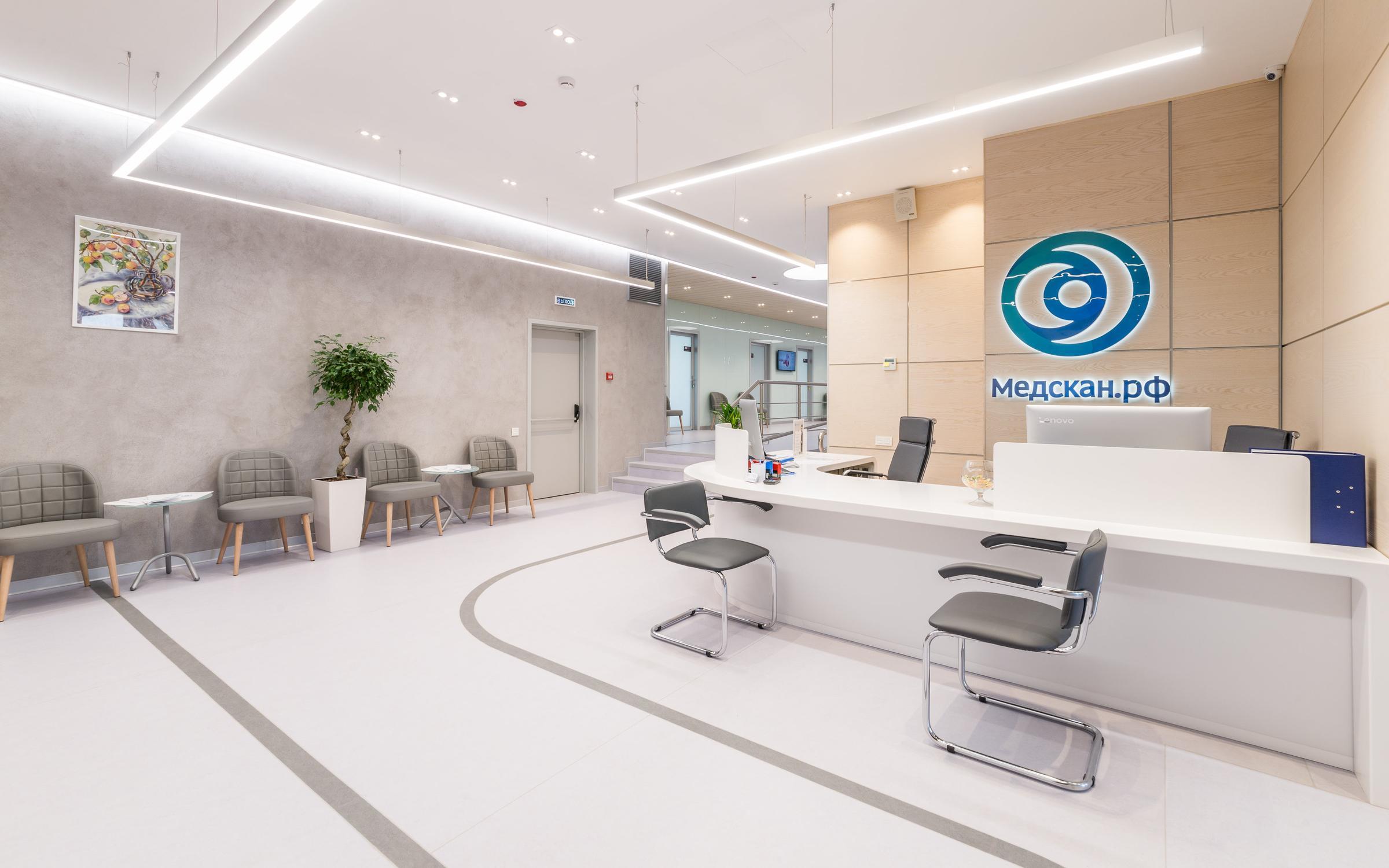 фотография Медицинского центра Медскан на улице Обручева