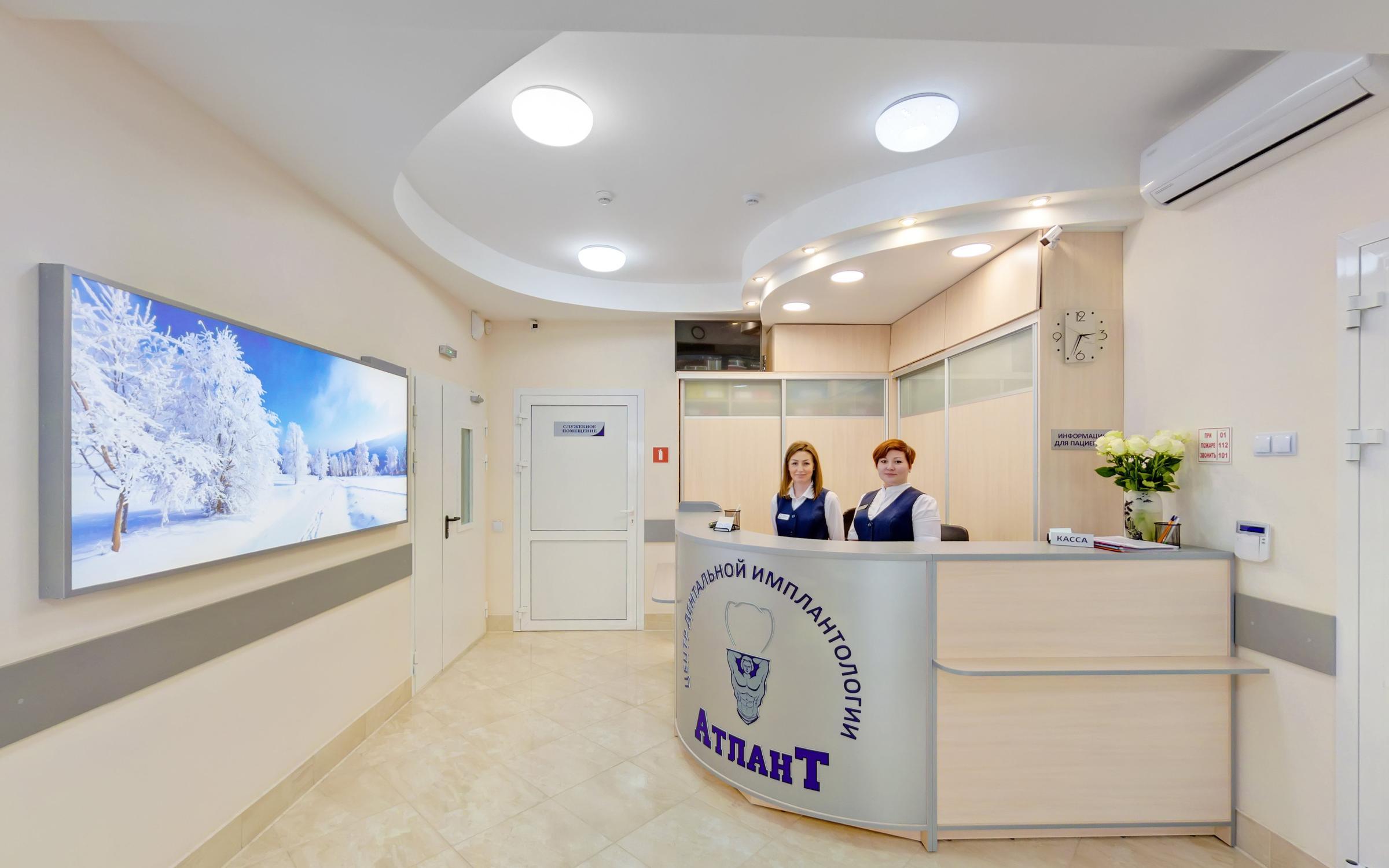 фотография Центра дентальной имплантологии Атлант на Гражданской улице