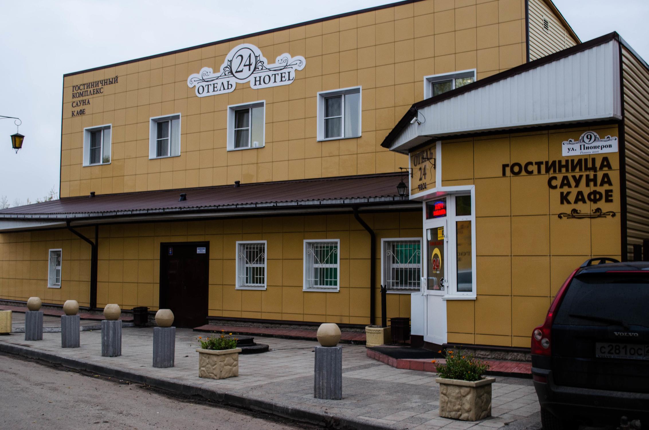 фотография Гостиничного комплекса Отель 24 часа на улице Пионеров