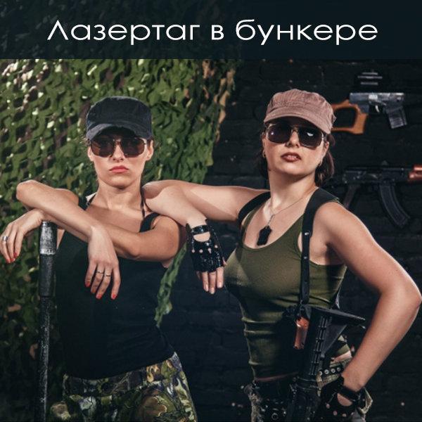 фотография Центра военно-тактических игр MAZE на Зиповской улице