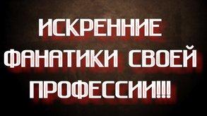 "Салон красоты ""СНАЙПЕР"" на Комендантском"