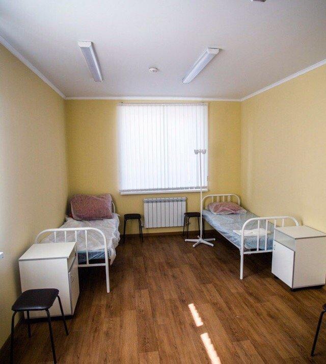 фотография Центр реабилитации и психологической поддержки Реальная помощь