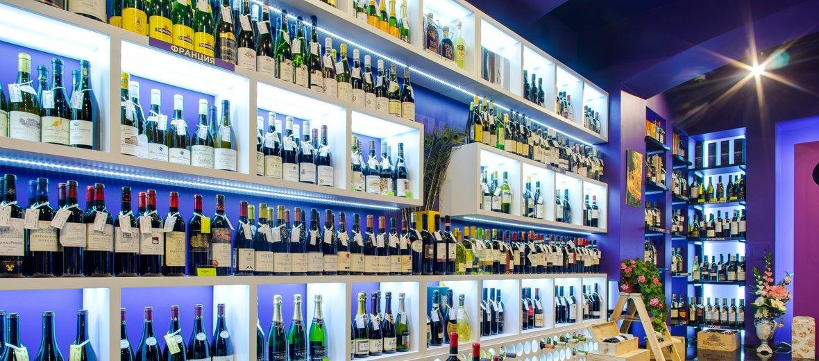 Фотогалерея - Винный бутик Valery Wine
