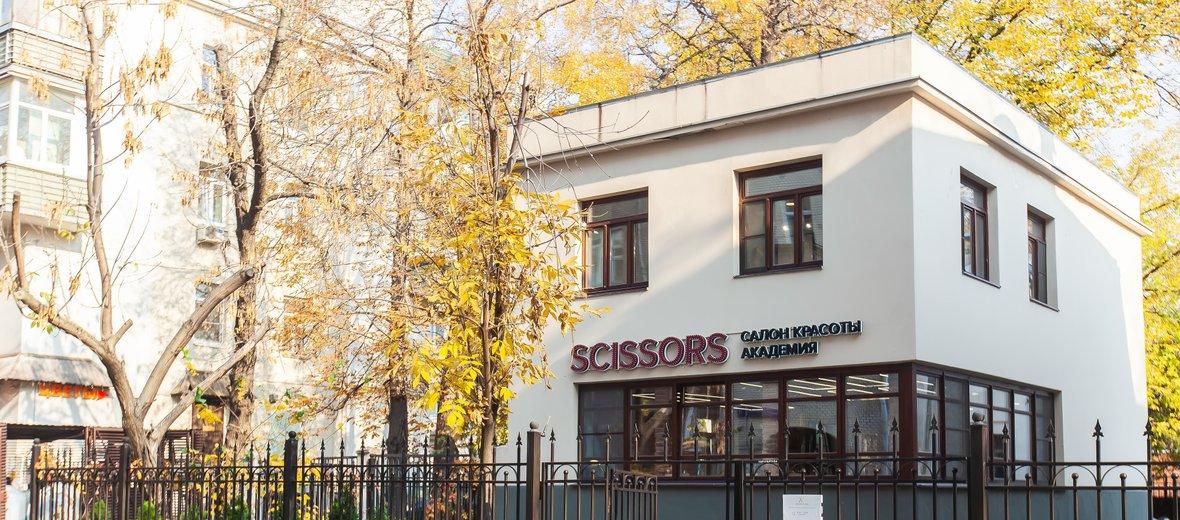 Фотогалерея - Салон красоты Scissors Studio в переулке  Большой Козловский