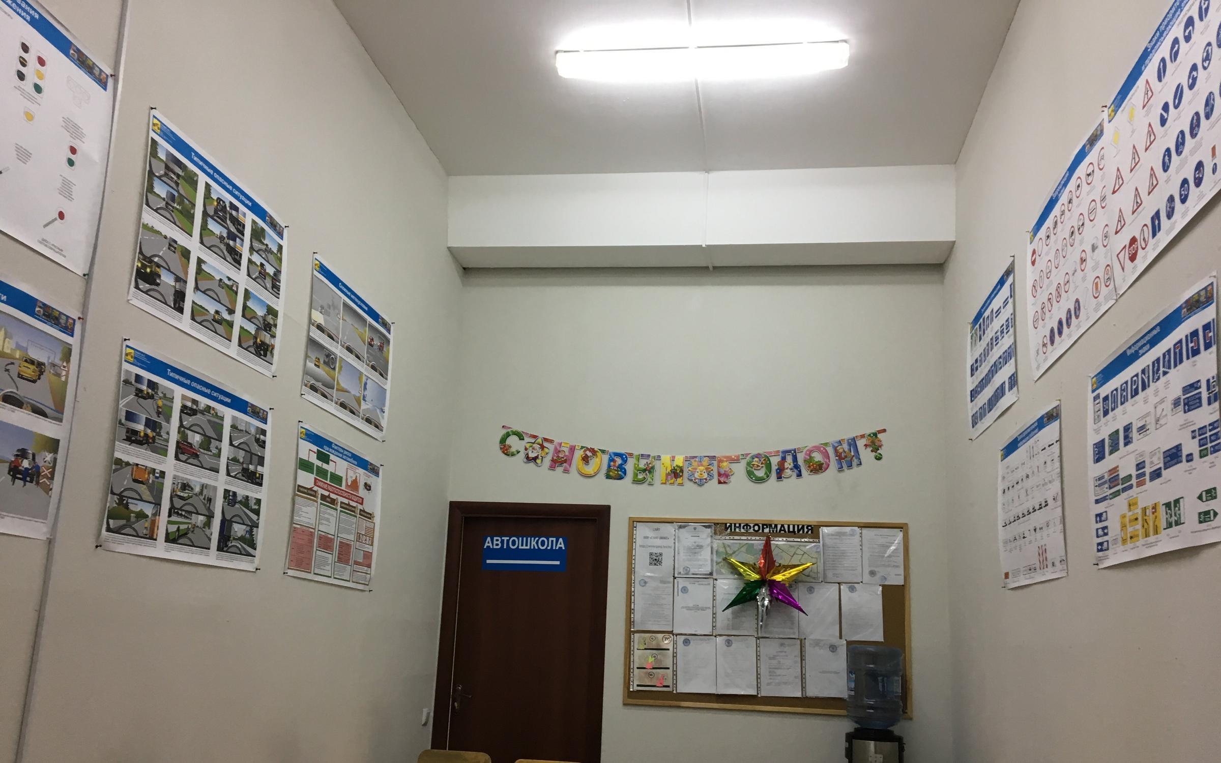 фотография Автошколы Ганг-Люкс на метро Шипиловская