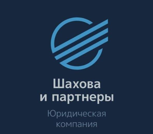 Фотогалерея - Юридическая компания Шахова и партнеры в МФК Город Столиц