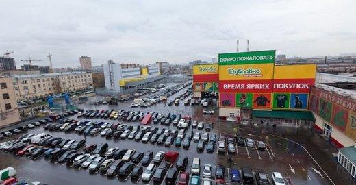 Торговый центр Дубровка в