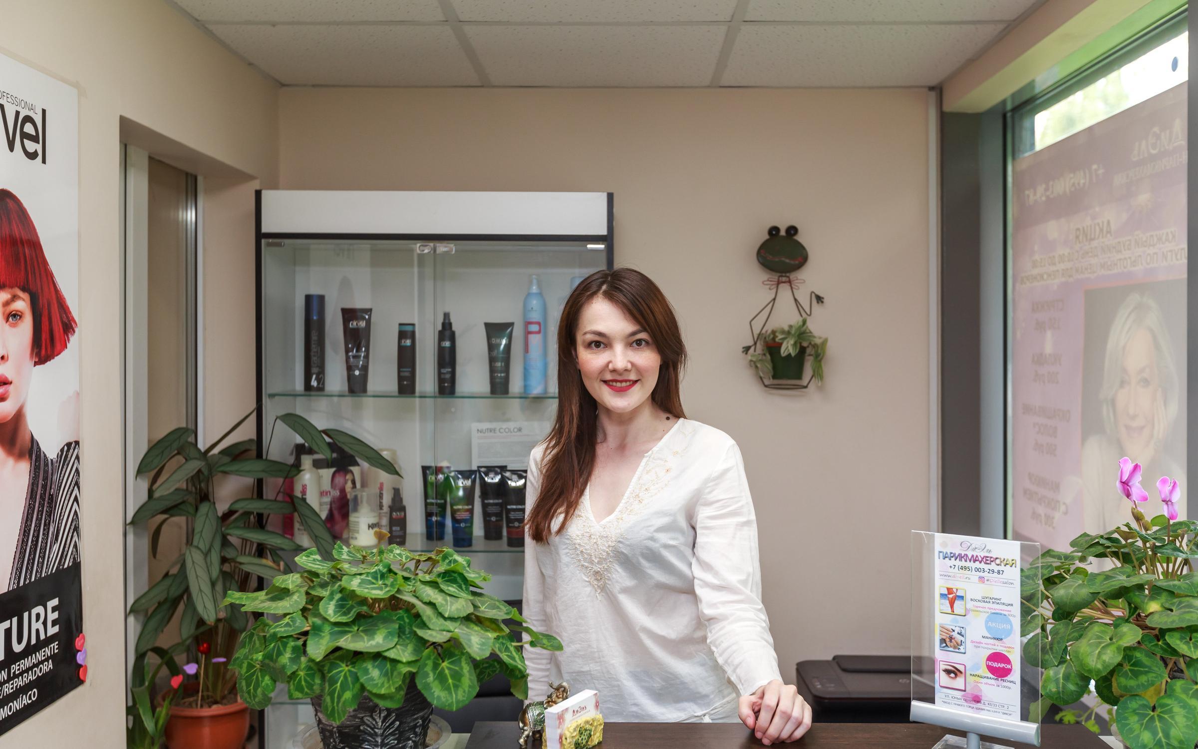 фотография Салона-парикмахерской ДиЭль в Кузьминках