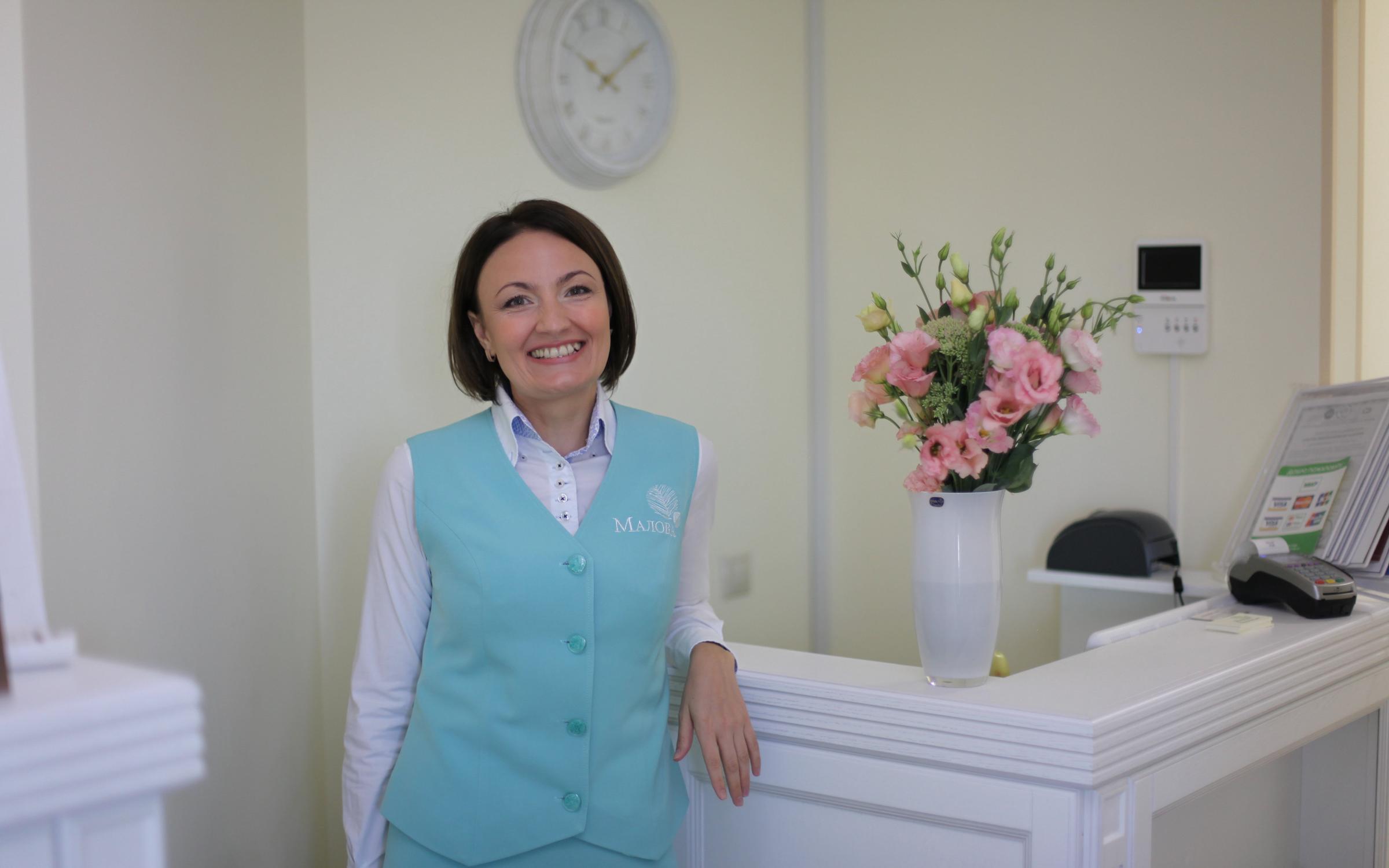 фотография Косметологической клиники Малова
