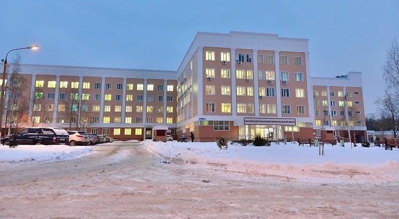 фотография Московский областной перинатальный центр в Балашихе