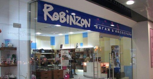 Магазин Robinzon в ТЦ Дисконт-центр Орджоникидзе 11 - отзывы, фото, каталог  товаров, цены, телефон, адрес и как добраться - Одежда и обувь - Москва -  Zoon. ... 549db75281b