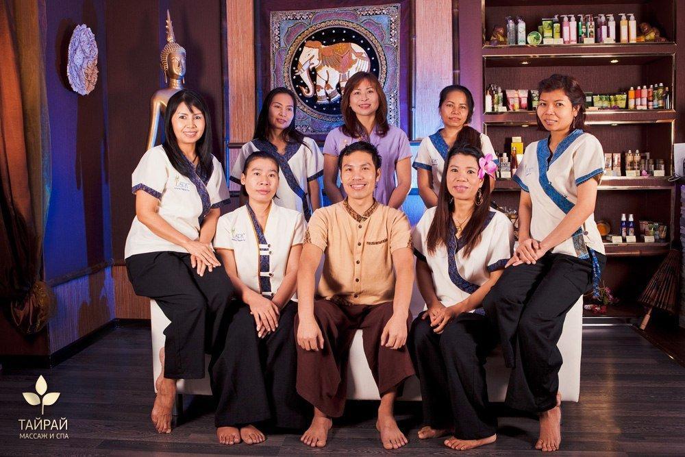 фотография SPA-салон тайского массажа и китайской медицины Тайспа на Георгиевской улице, 3