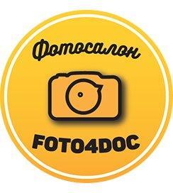 фотография Фотосалона Foto4doc