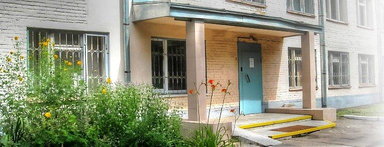 фотография Городского психолого-педагогического центра Департамента образования на метро Щёлковская