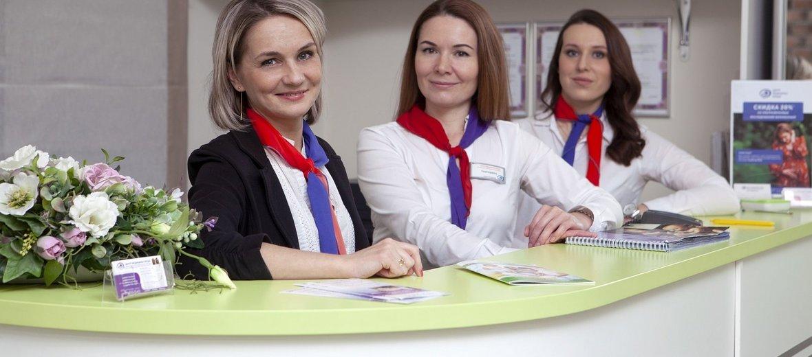 Фотогалерея - МЕДИКА, медицинские центры, Санкт-Петербург