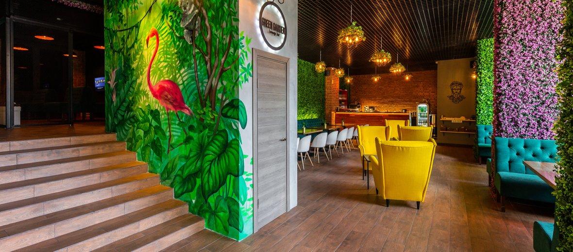 Фотогалерея - Кальянная Green Garden Restaurant&Lounge
