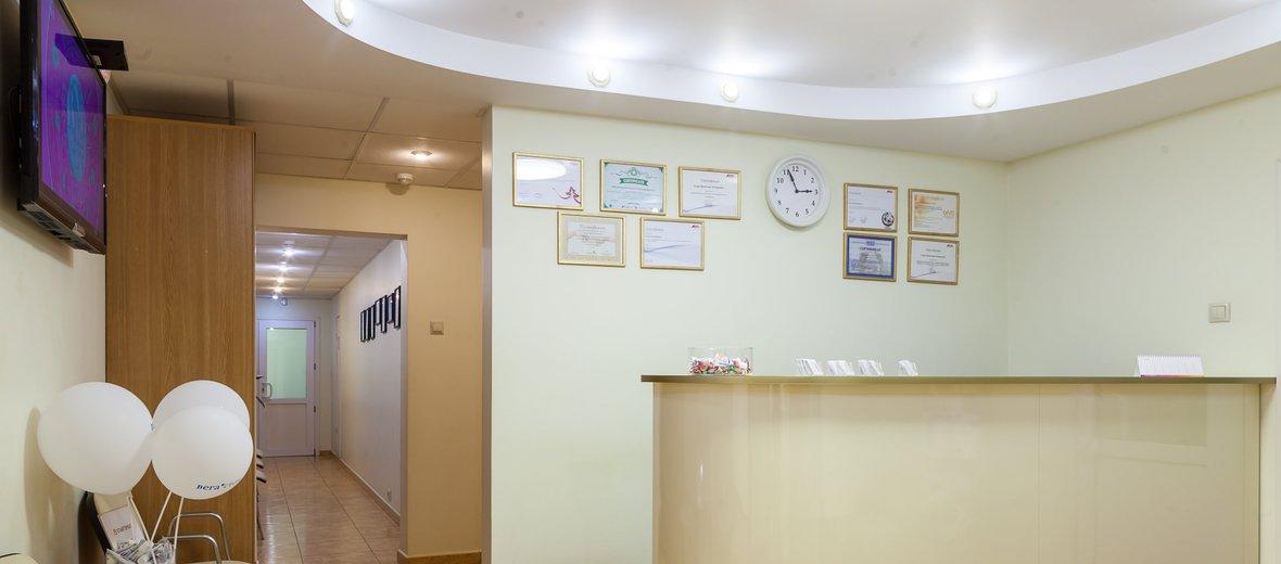 Фотогалерея - Стоматологическая клиника Вега*Стом на метро Новые Черёмушки