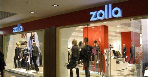 фотография Магазина одежды Zolla в Центральном административном округе