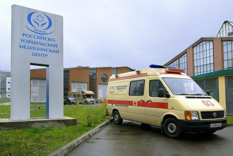 фотография Лечебно-диагностического центра РАМБАМ на улице Образцова