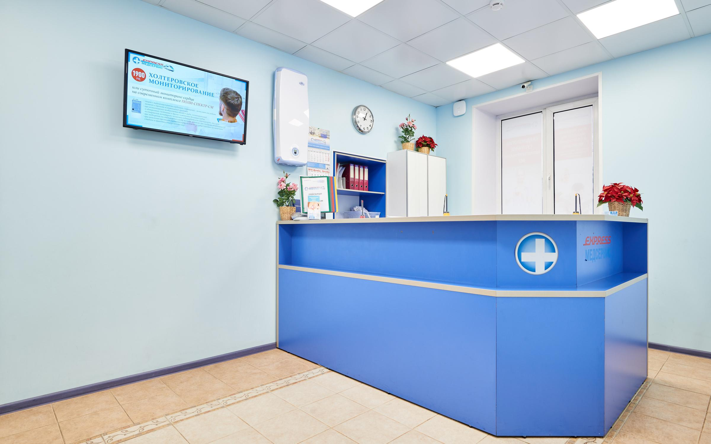 фотография Медицинского центра ЭкспрессМедСервис на Лесном проспекте
