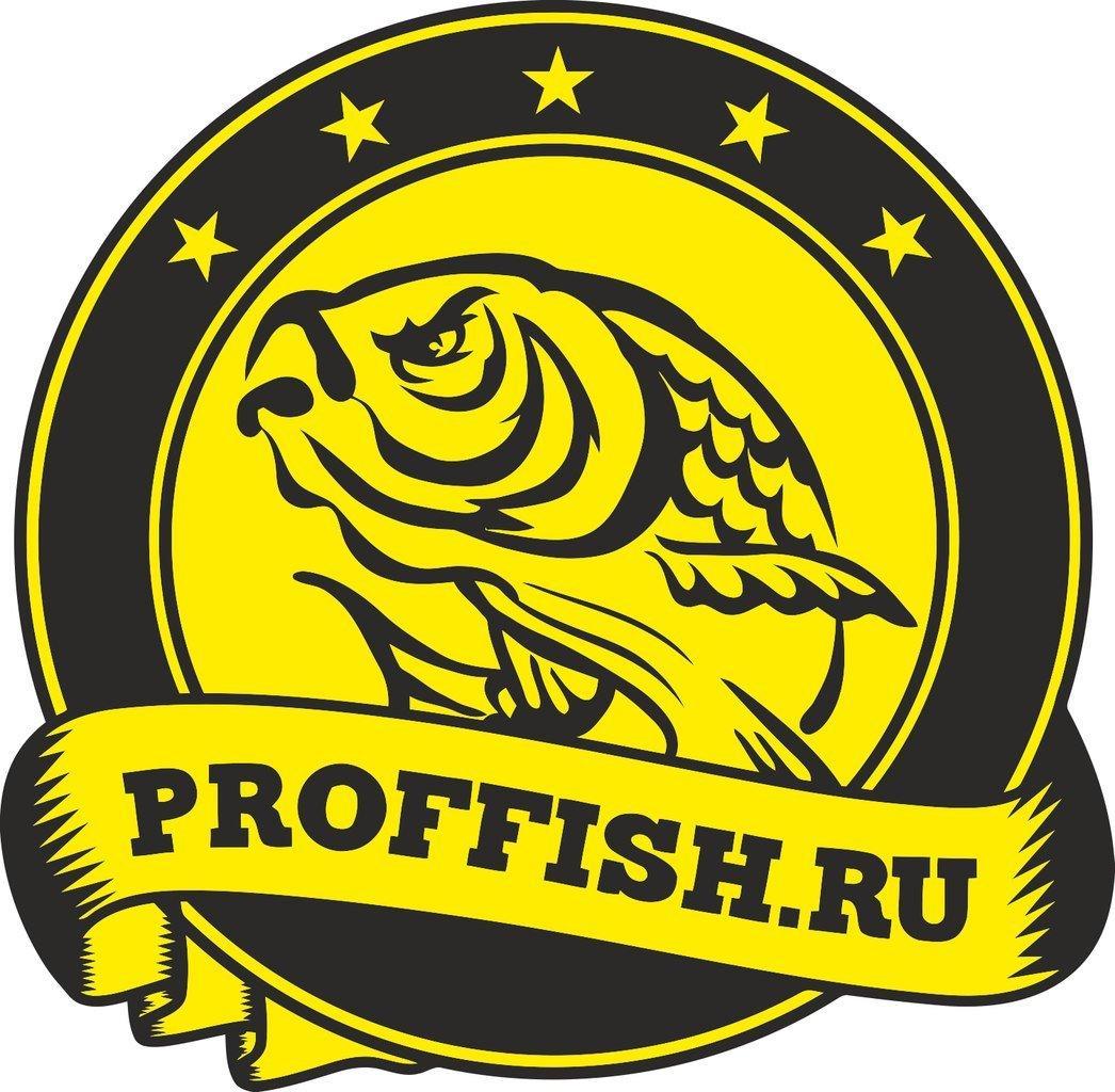 фотография Магазина товаров для рыбалки и туризма Проффиш на Беломорской улице