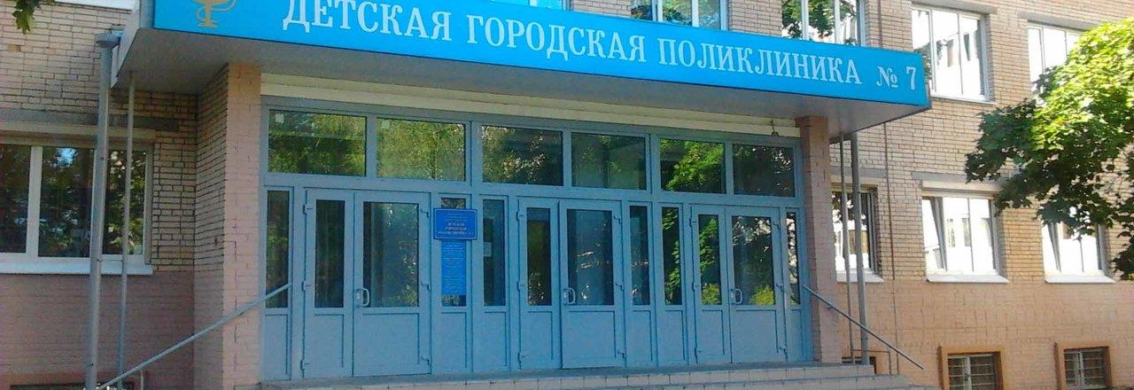 46454ebf5f8c1 Отзывы о детской городской поликлинике №7 Выборгского района на улице  Кустодиева - Медицинские центры - Санкт-Петербург