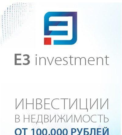 фотография Инвестиционной компании E3 Investment в БЦ Башня Федерация