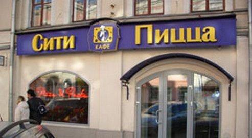 Интернет-магазин обуви и сумок Botinkinet в Москве