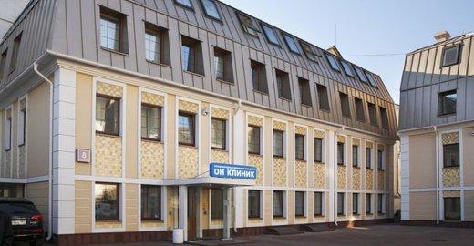 Медицинский центр медроса владивосток