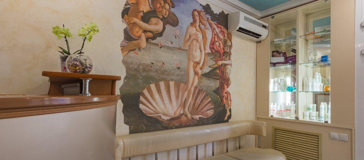 Фотогалерея - Центр врачебной косметологии Афродита