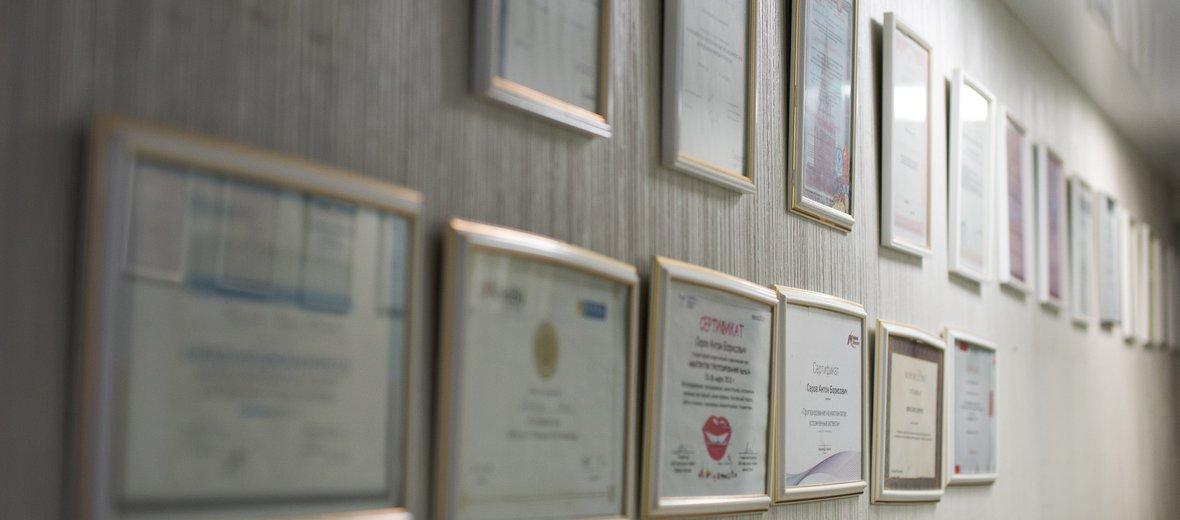 Фотогалерея - Академия, медицинские центры