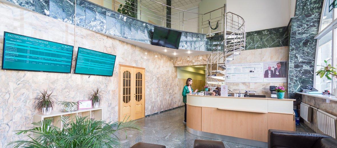Фотогалерея - Медицинский центр МедЭлит на Рублёвском шоссе