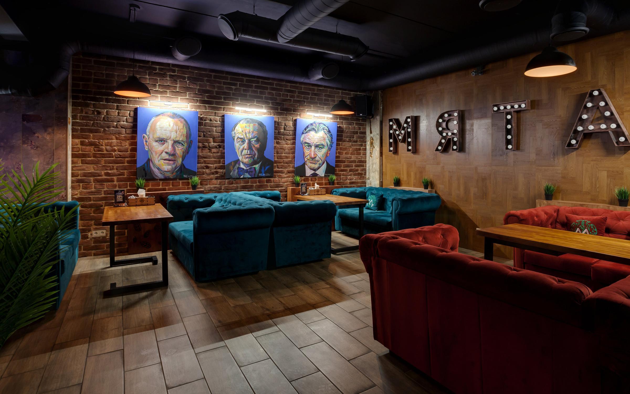 Клуб мята москва официальный сайт когда открытие ночного клуба в новгороде
