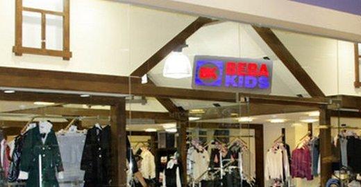 Cipo & baxx магазины джинсовой одежды в москве