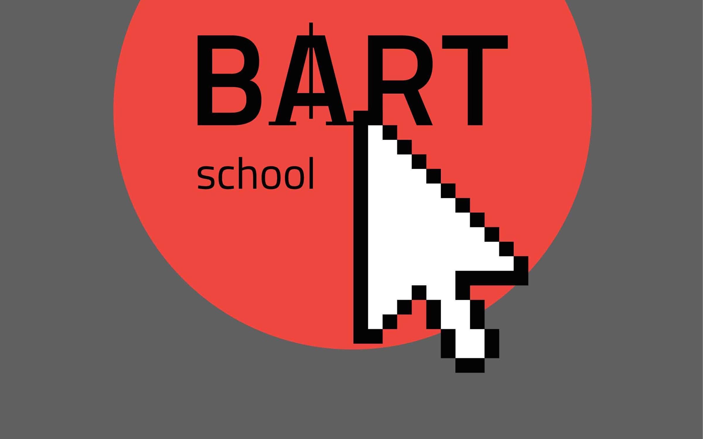 фотография Учебного центра компьютерной графики Bartschool в Тбилисском переулке