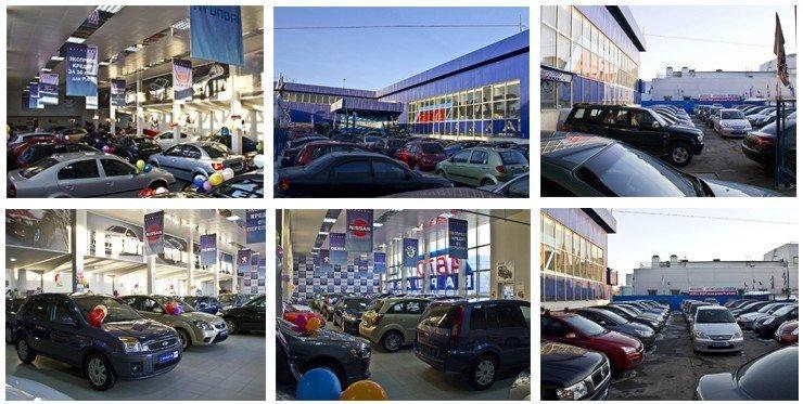 Автосалон на кировоградской г москва отзывы о автосалонах москвы где продают авто с пробегом в