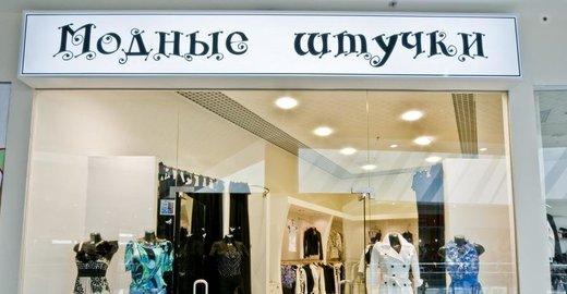 недорогая одежда для детей в москве