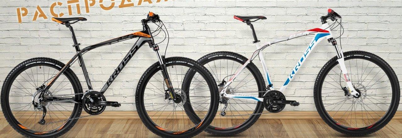 фотография Интернет-магазина велосипедов BikeSeller.ru
