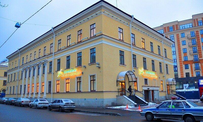 фотография Медицинского центра Скандинавия Парадный квартал на метро Чернышевская