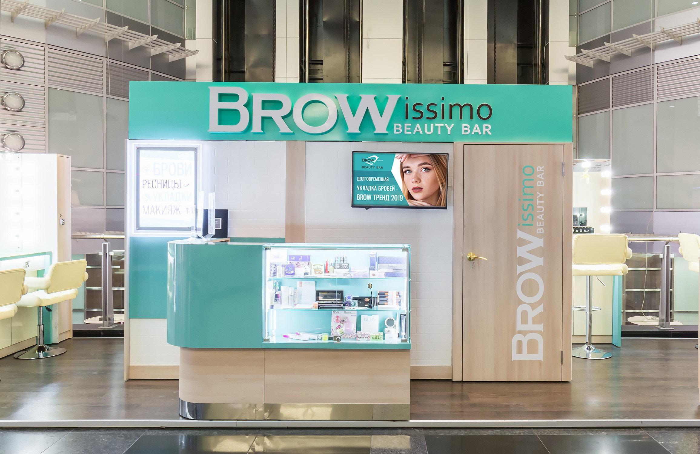 фотография Beauty bar Browissimo в ТЦ Капитолий