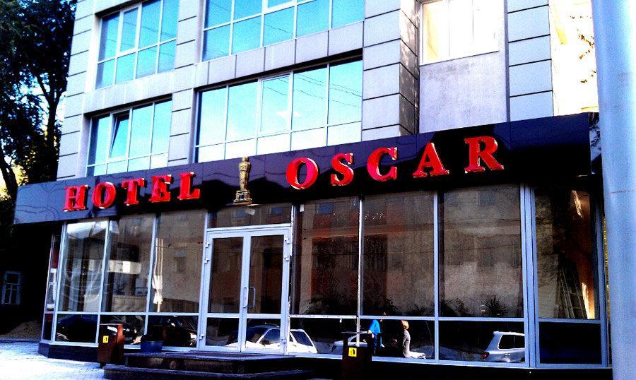 фотография Гостиничного комплекса Оскар на Рабочей улице