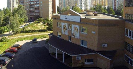 фотография Стоматологической клиники Ваш Дантист в Мытищах