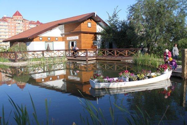 Фотогалерея - Парк Сады мечты