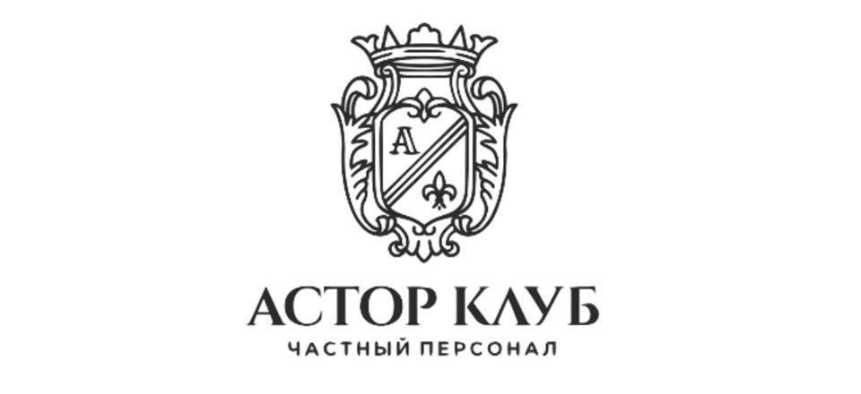 фотография АСТОР КЛУБ