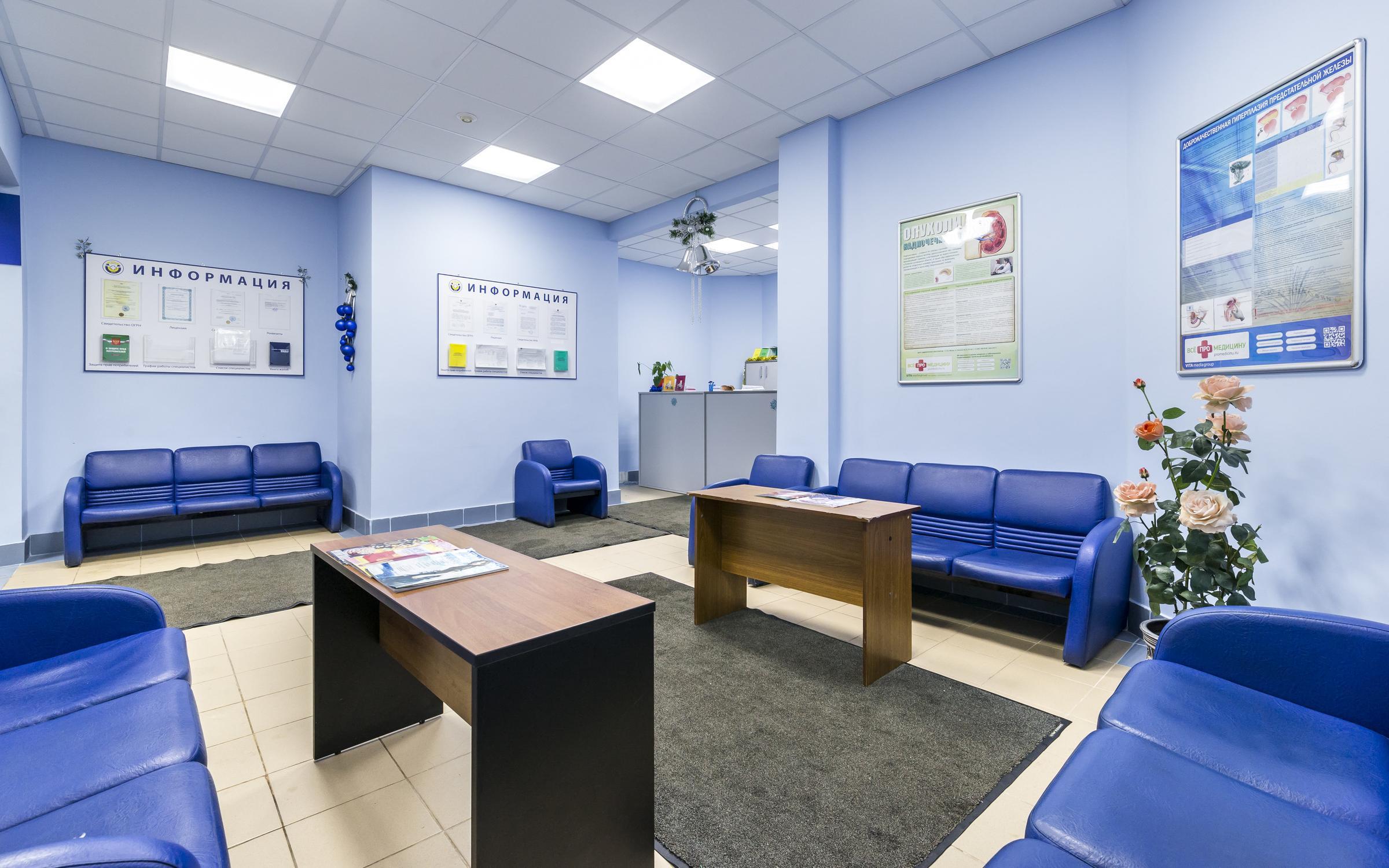Расписание врачей в детской поликлинике 15 самара