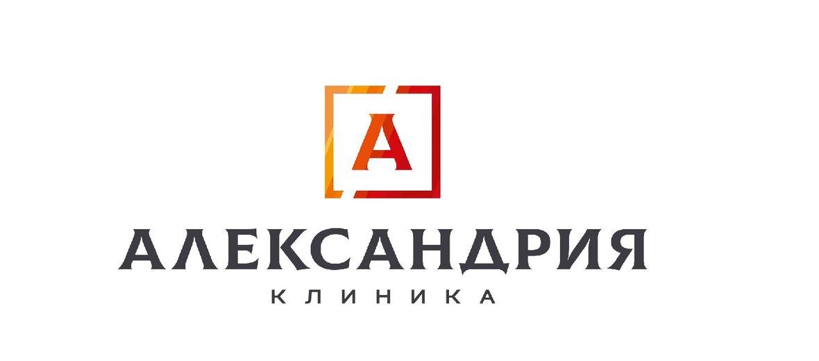 Фотогалерея - Александрия, клиники, Нижний Новгород