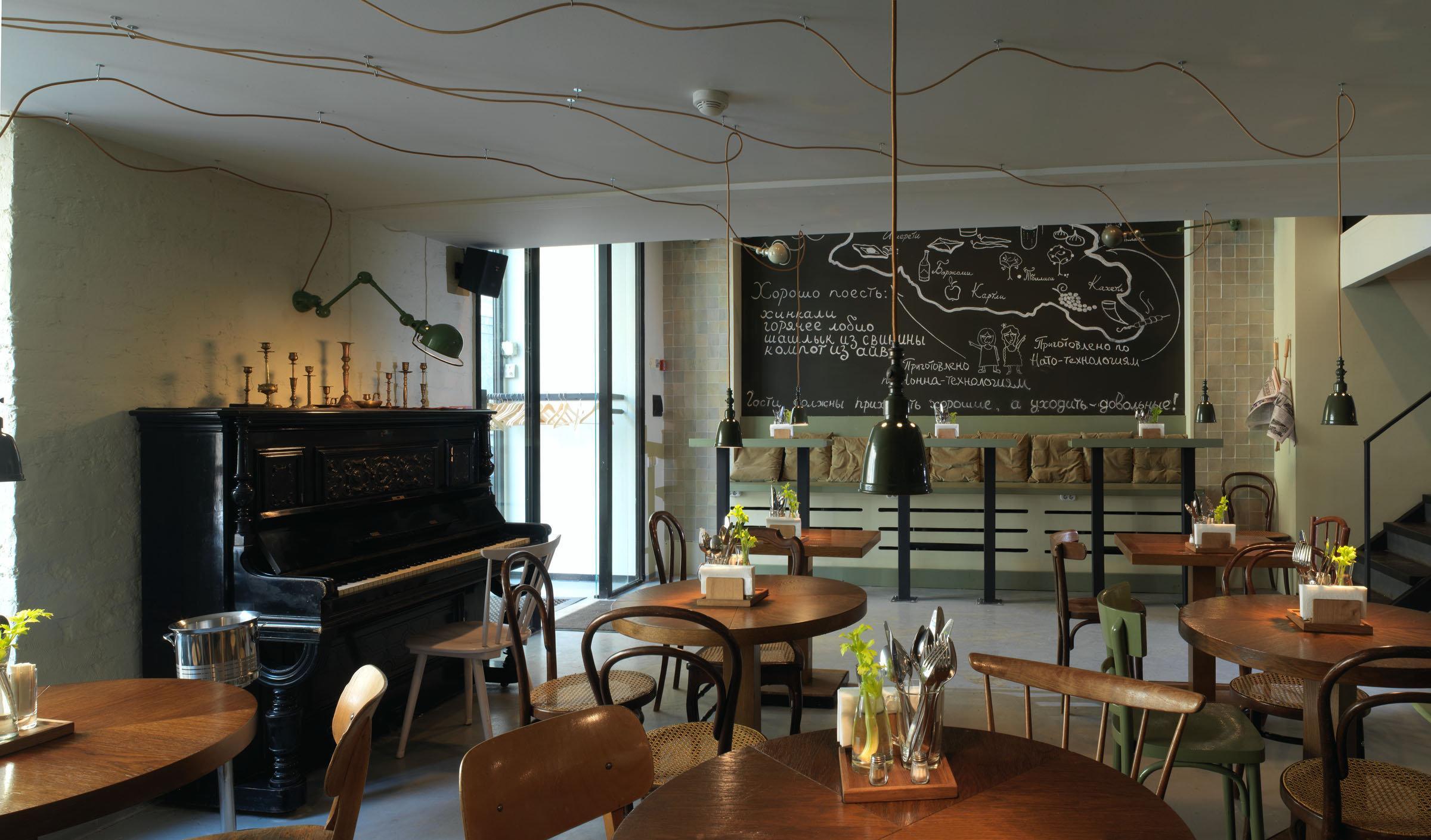 фотография Ресторана Хачапури на метро Тверская