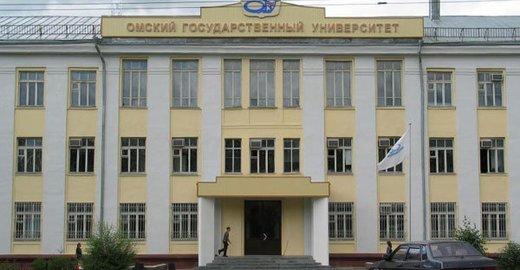 фотография Учебно-методического центра омГУ им. Ф.М. Достоевского