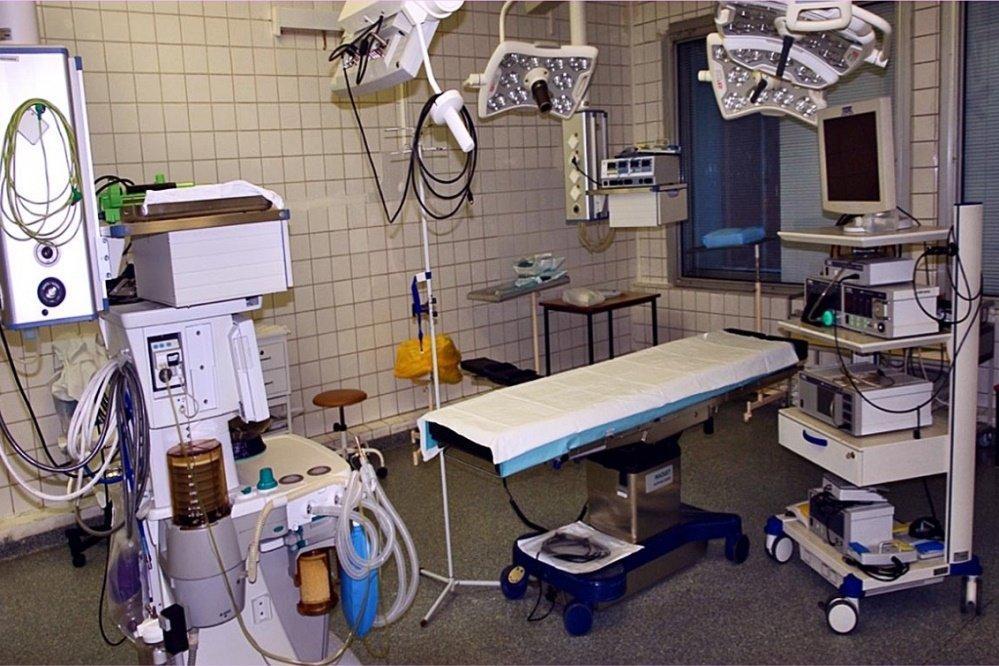 фотография Городской клинической больницы №17 в Солнцево
