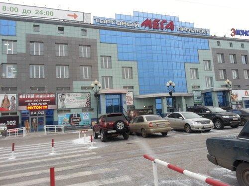 Автоломбард номер 1 красноярск может ли ип открыть автоломбард